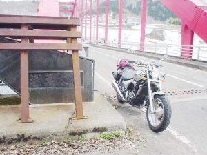 R252 浅草大橋