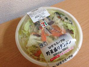 セブンイレブン「野菜盛りタンメン」