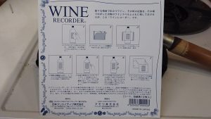 Label recorder how to use