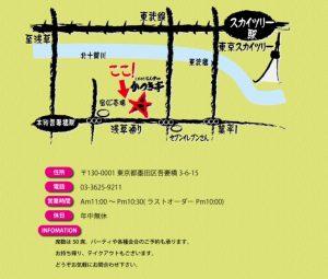 かつき亭MAP