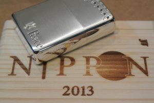 Zippo-08