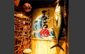 ニッポンまぐろ漁業団 店内01