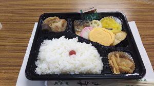 青山ごはん亭「焼きサバ弁当」