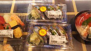 「さんまの握り寿司」