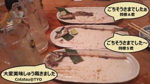 サンマの塩焼き@升本02